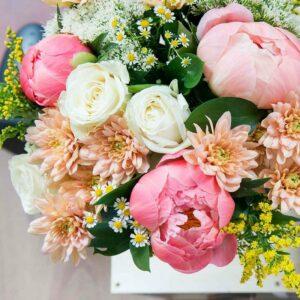 box florale monsieur marguerite
